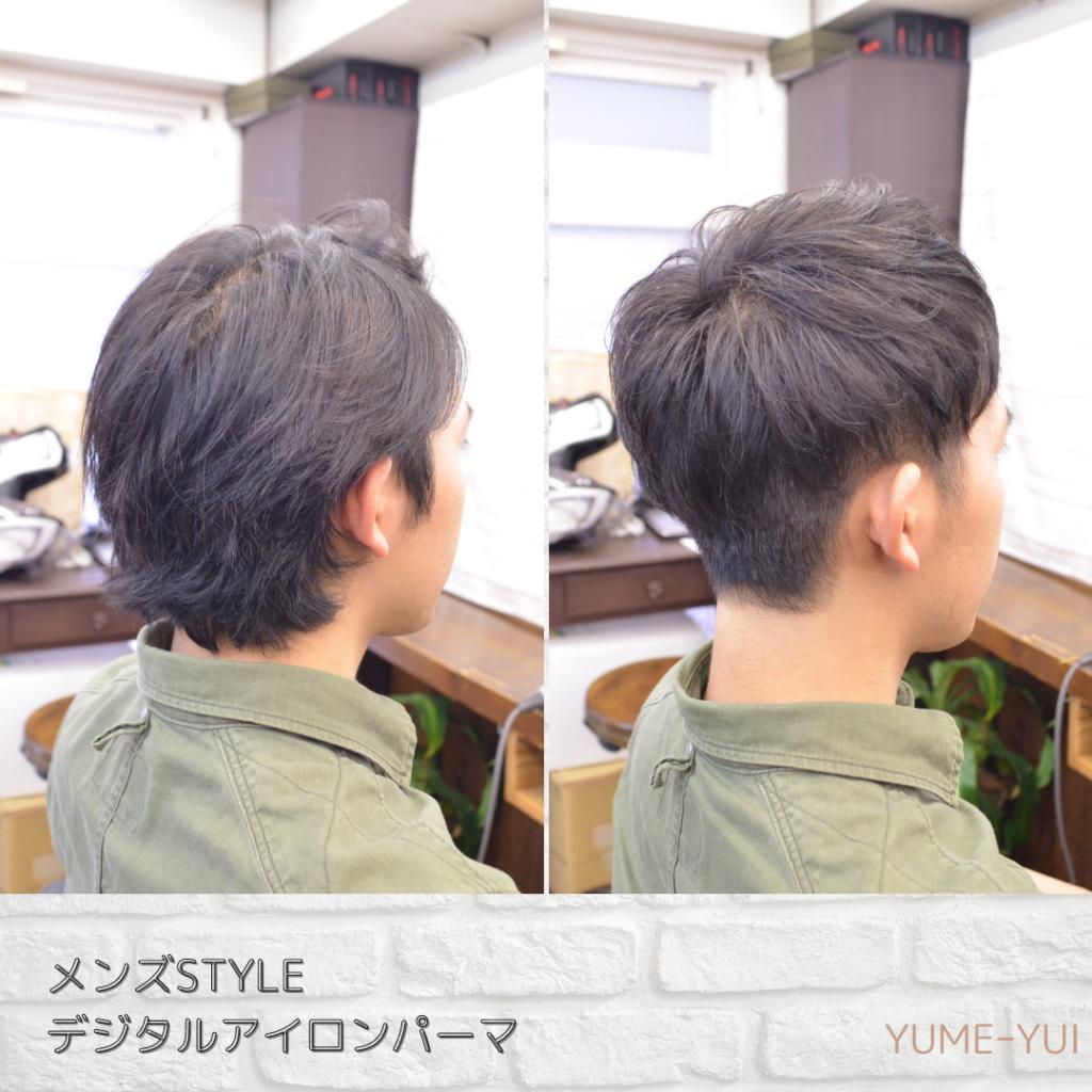 日吉美容院YUME-YUIは男性に人気の美容院
