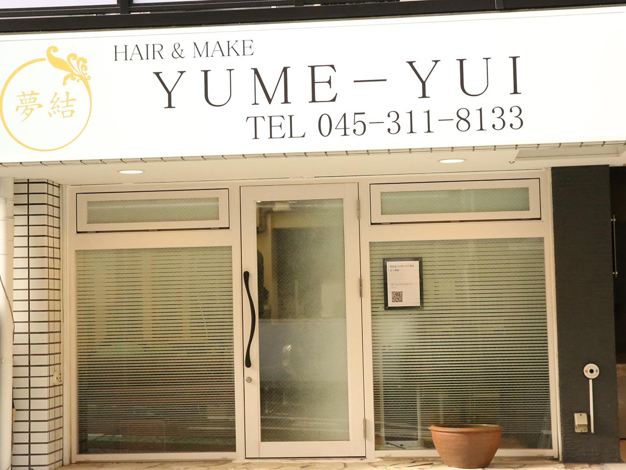 横浜美容院YUME-YUI~ユメユイ~リクルートページ