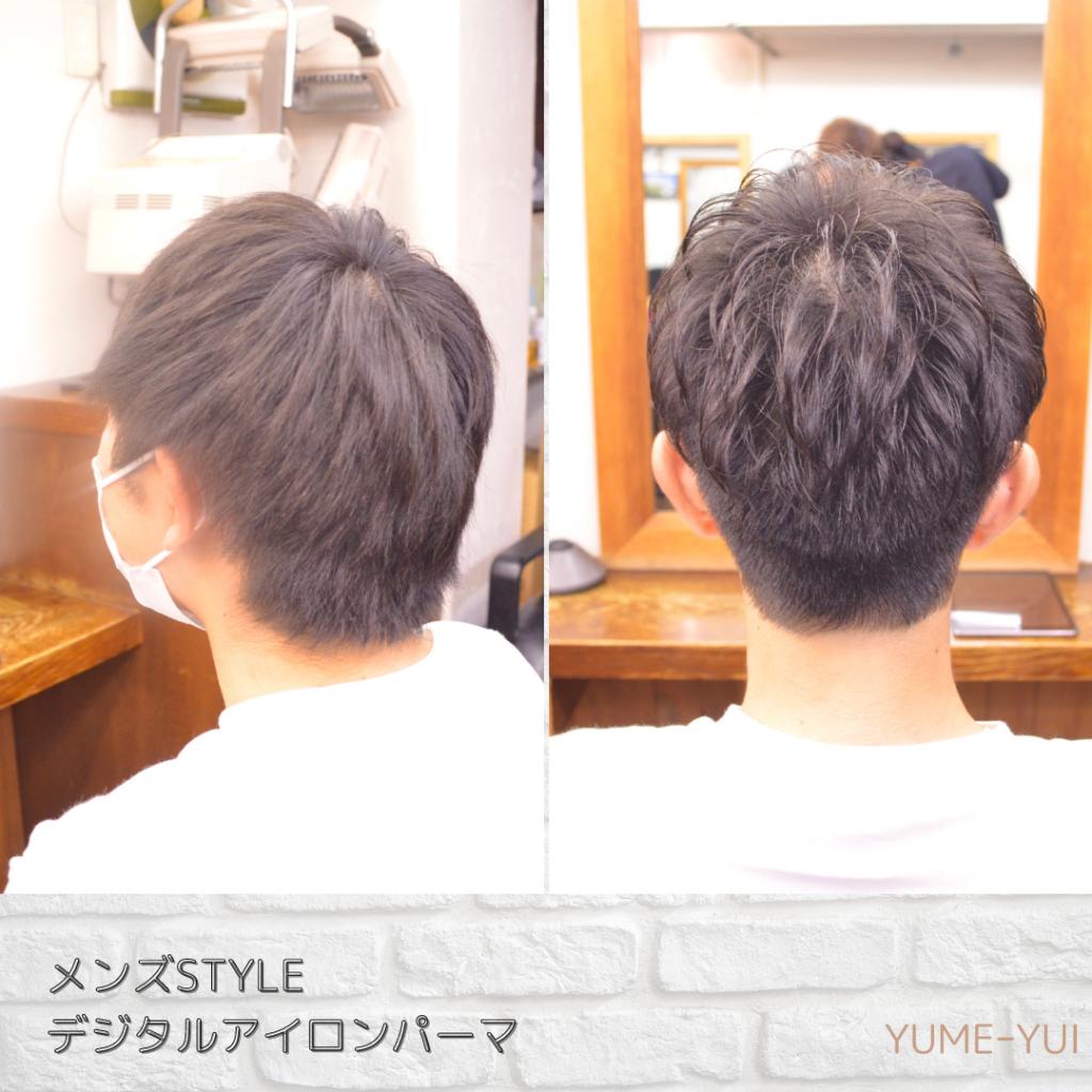 美容室YUME-YUIのデジタルアイロンパーマ