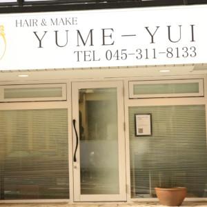 美容室YUME-YUI横浜反町店