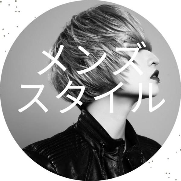 横浜反町美容院YUME-YUI~ユメユイ~メンズスタイル